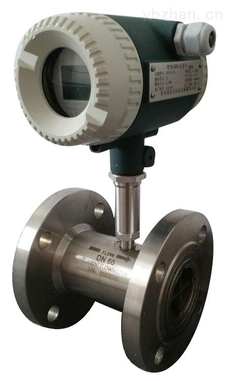 液体产品质量定量灌装系统 液体涡轮流量计