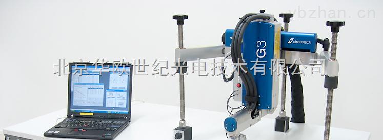 X射线应力分析仪价格