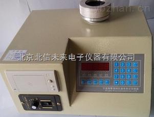 BXA20-1-三工位带打印振实密度测定仪
