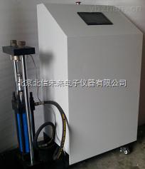 农药粉体流动性测试仪