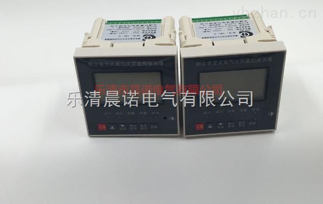 JSE-3100-H-B/TY