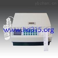 庫號:M380760-中西牌BOD速測儀BOD快速分析儀/BOD測定
