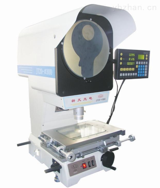 JT20A-代理销售新天投影仪JT20A