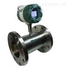 TD-GY液体 涡轮流量计 厂家直销