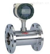 TD-GY-高压气体 涡轮流量计 价格