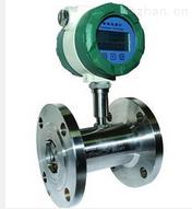 TD-GY-溫壓補償型氣體 渦輪流量計