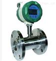 溫壓補償型氣體 渦輪流量計