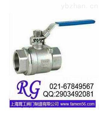 二片式球阀Q11F --上海茸工阀门制造有限公司