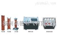 SDBP-2000系列调频串联谐振耐压试验成套装置