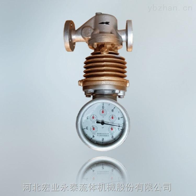 指針式蒸汽流量計