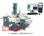 代理銷售新天JX13C圖像處理萬能工具顯微鏡