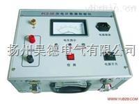 FZC-II型避雷器放电计数器检测仪