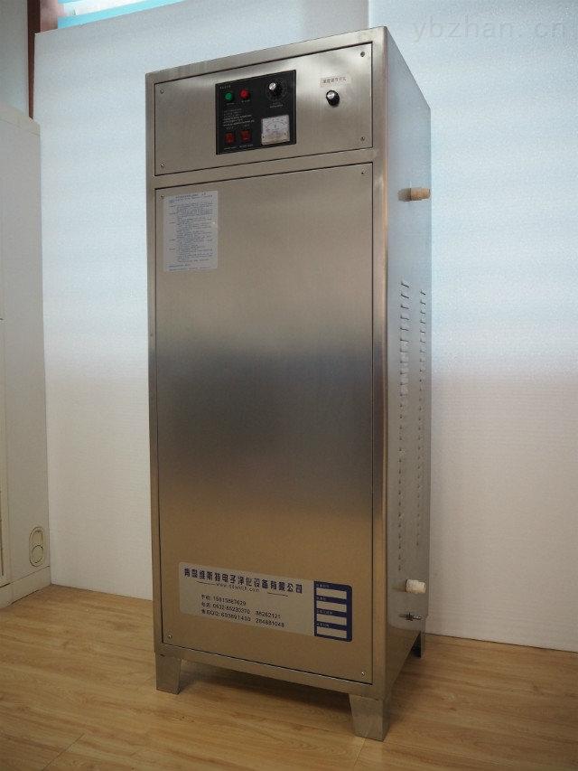 oz-018臭氧发生器