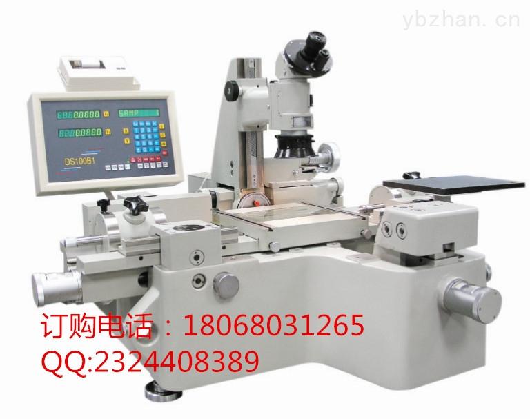JX14C-代理銷售新天JX14C圖像處理大型工具顯微鏡