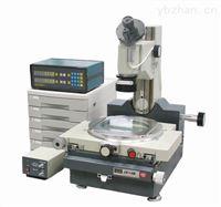 代理銷售新天JX14B1數字式大型工具顯微鏡