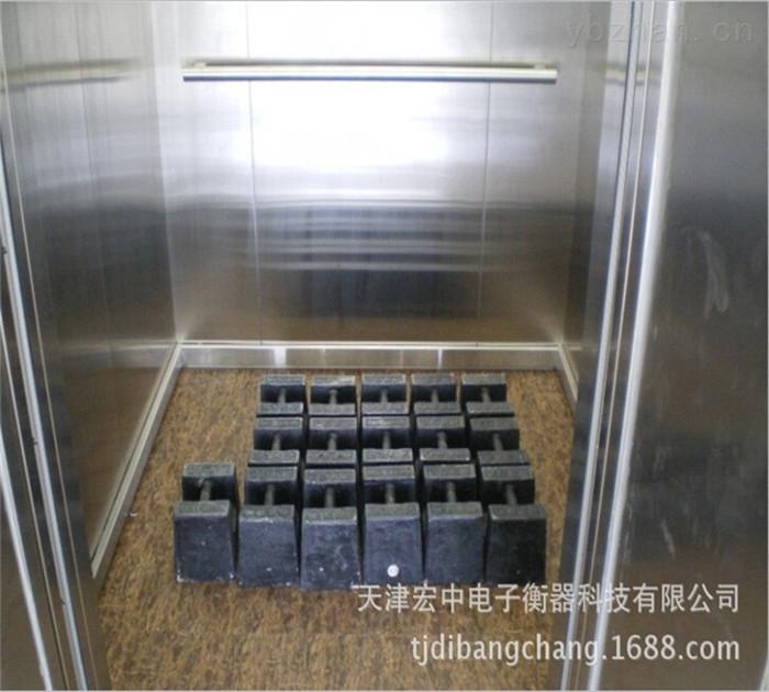 20公斤锁型砝码、25kg铸铁砝码供应