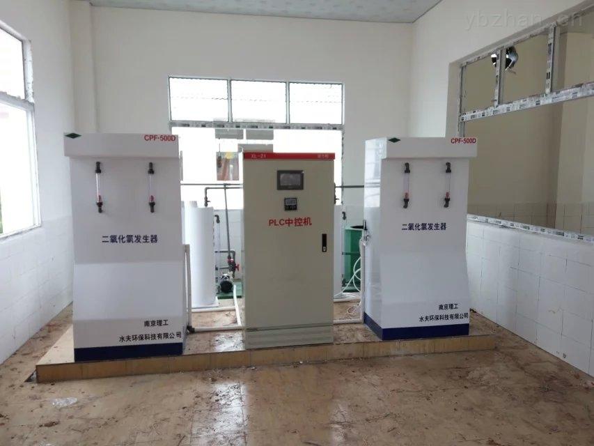 河南二氧化氯发生器生产厂家