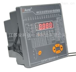 ARC-12F/J功率因数补偿控制器