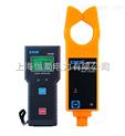 SXCR9000高低壓鉗形電流表