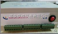 西安慶成YX-150電接點真空壓力表YX-C-100