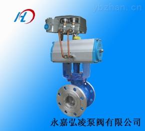 供应ZSHV球阀,气动V型调节球阀,固定式球阀,不锈钢球阀