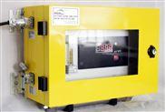 防水型 臺式 掛式 臭氧在線檢測儀
