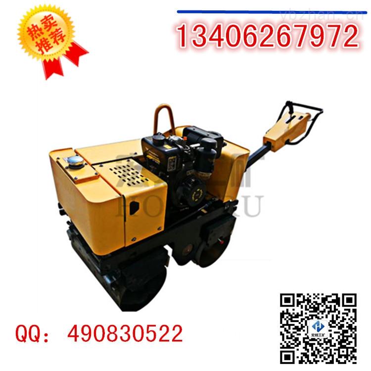 HYL-S600C手扶式小型柴油压路机-宏如机械