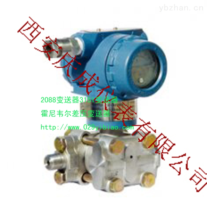 TKZM-II-12,TKZM-04型脈沖控制儀TKZM-10,SF601溫度調節儀XMT-SF405S
