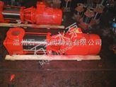 XBD_(I)系列立式消防泵