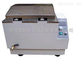厂家生产血液溶浆机
