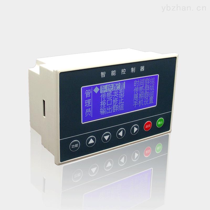 智能微电脑大棚温室温湿度氨气炉温环境控制器环境控制器