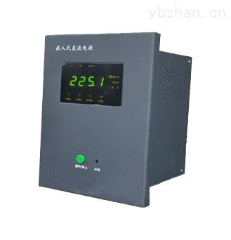 CYDY-500W/220V智能分布式嵌入式直流电源