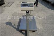 150kg上海电子台秤
