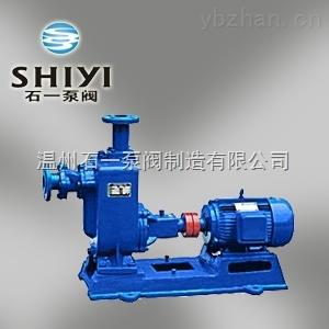 65zw30-18自吸无堵塞排污泵河塘造纸业排污杂质泵