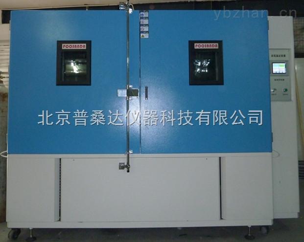 定做步入式高低温试验室,北京制作商
