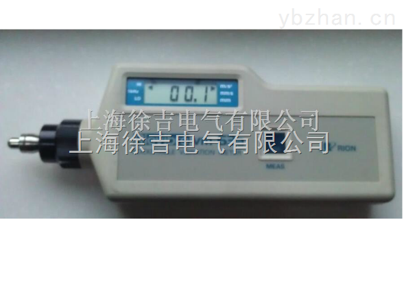 VM63A便攜式數顯測振儀技術參數