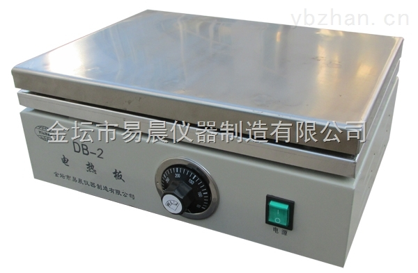 DB-不銹鋼電熱板類型