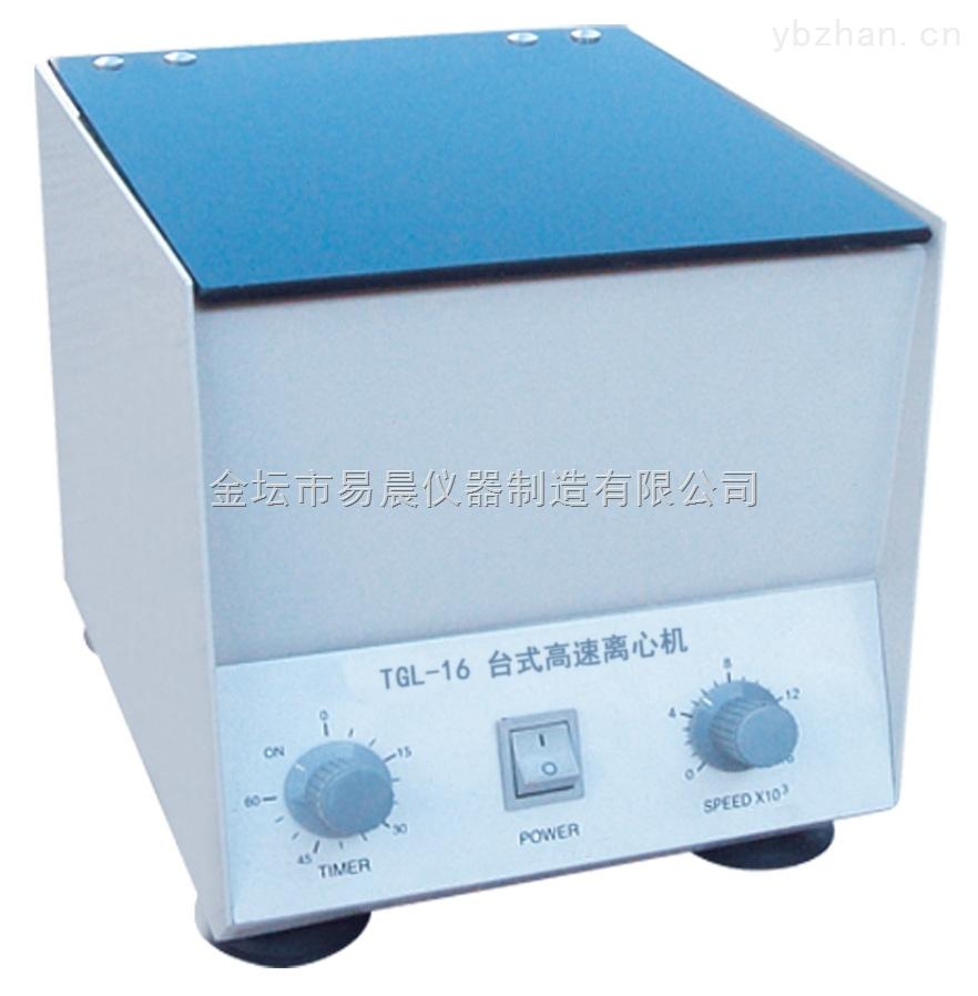 供应TDL-50电动台式50ML*6高速离心机