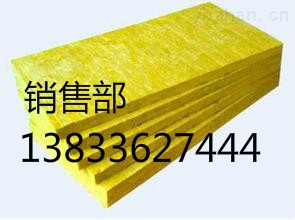 银川超细玻璃棉-玻璃棉保温管供应商