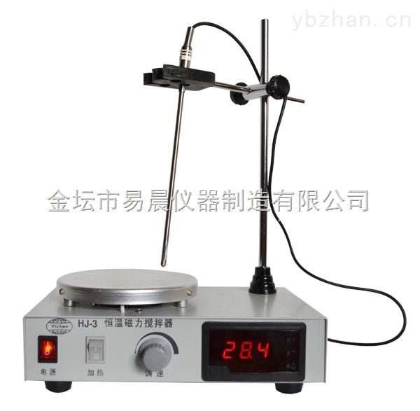 數顯恒溫磁力加熱攪拌器