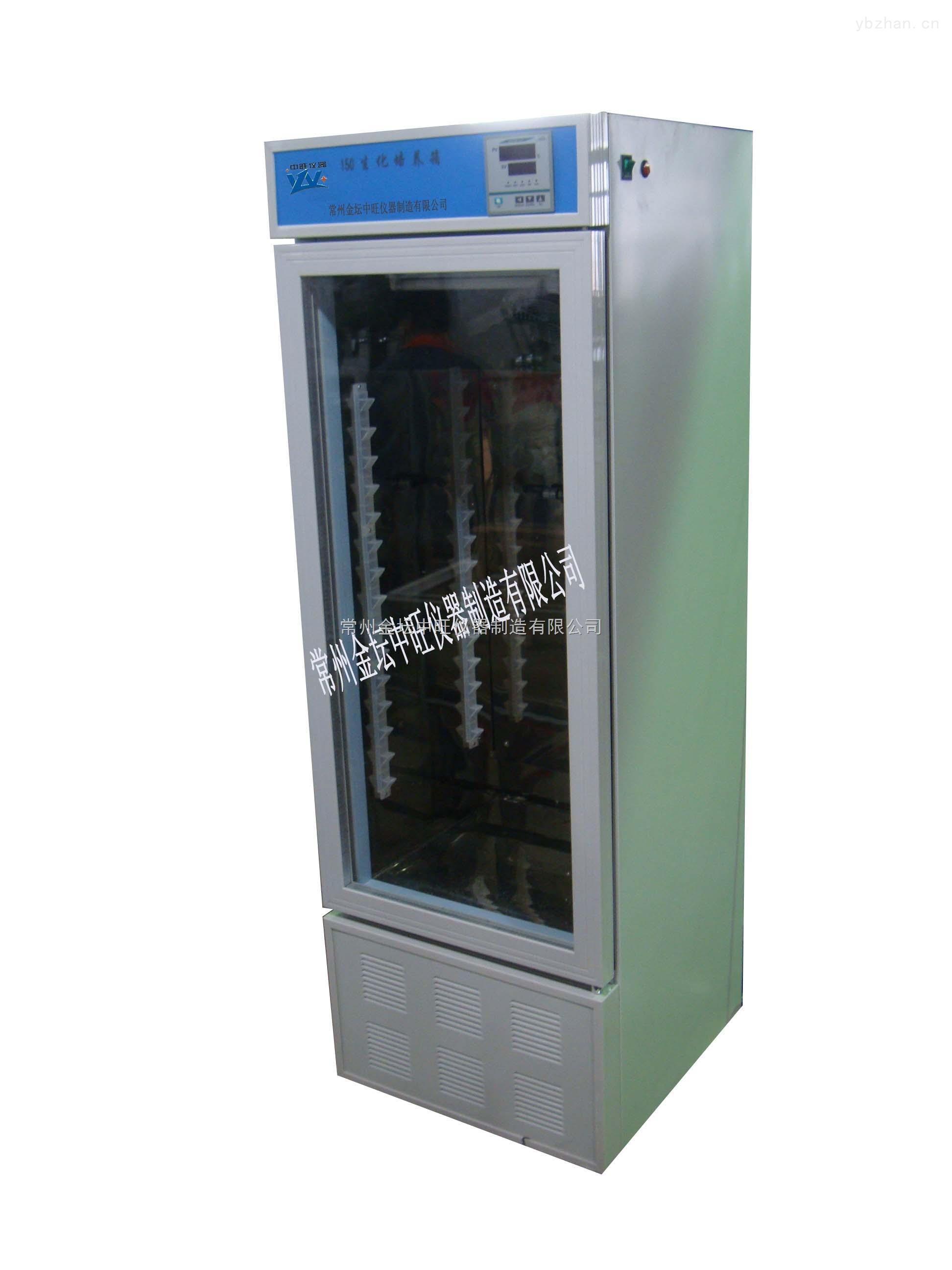 SPX-150A-智能生化培養箱作用