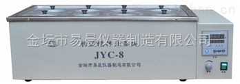 供應DV-20數顯恒溫油浴鍋生產廠家