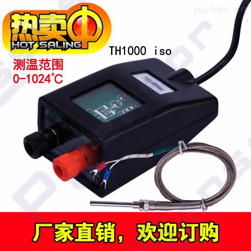 温度传感器 k型温度探头