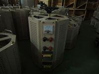 TDGC2J-20KVA單相接觸式調壓器