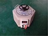 TDGC2J/TSGC2J-2KVA接触式调压器