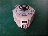 單相接觸式調壓器TDGC2J-2KVA