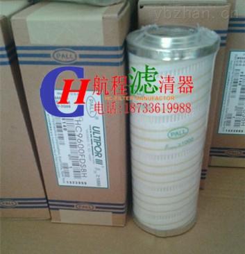 航程滤业1300R010BN4HC/-B4-KE50风电齿轮箱滤芯