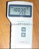 BXB232-2-数字温度大气压力计