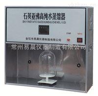石英亚沸三重自动纯水蒸馏器