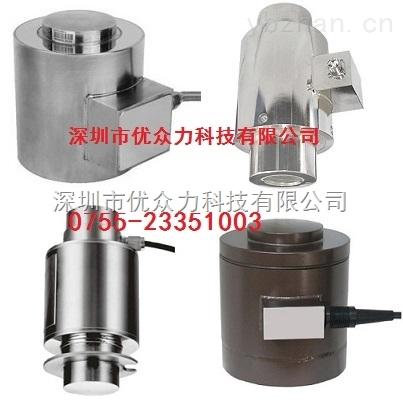 500T圆筒式压力传感器